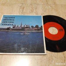 Discos de vinilo: MESIE BATO- PETUNIA/BEGONIA/GERANIO/VIOLETA EP 1975 AUDIO PROMO FUNK GROOVE WAH PSYCH SOUL. Lote 236411080