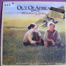 Discos de vinilo: LP - MEMORIAS DE AFRICA - MUSIC BY JOHN BARRY (SPAIN, MCA RECORDS 1986). Lote 236412415