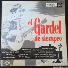 Discos de vinilo: CARLOS GARDEL EL GARDEL DE SIEMPRE. Lote 236413585