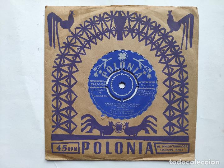 Discos de vinilo: zolnierz - EP UK PS - MINT * POLONIA LABEL * KARPACKA BRYGADA / GDYBY ORLEM / ANNIE LAURIE / LOCH - Foto 2 - 236415945