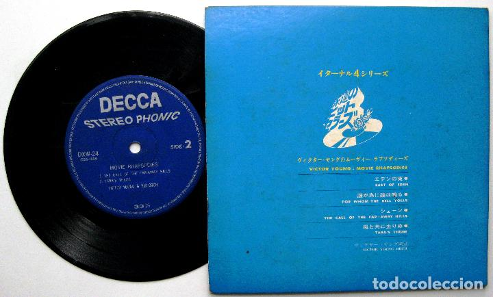 Discos de vinilo: Victor Young And His Orchestra - Movie Rhapsodies - EP Decca 1969 Japan BPY - Foto 2 - 236424725