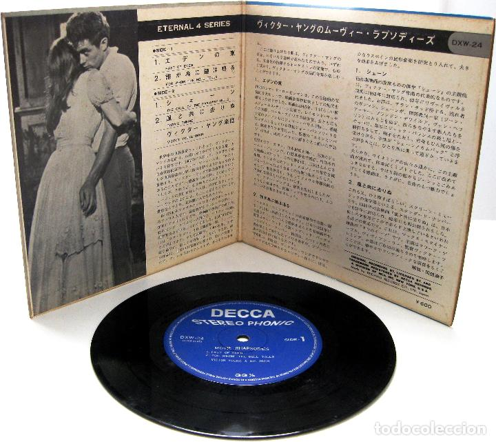 Discos de vinilo: Victor Young And His Orchestra - Movie Rhapsodies - EP Decca 1969 Japan BPY - Foto 3 - 236424725