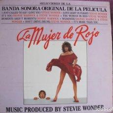 Discos de vinilo: LP - LA MUJER DE ROJO - STEVIE WONDER, DIONNE WARWICK (SPAIN, MOTOWN 1984, PORTADA DOBLE). Lote 236427090
