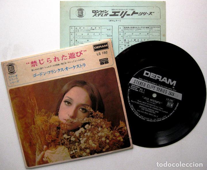 GORDON FRANKS AND HIS ORCHESTRA - JEUX INTERDITS +3 - EP DERAM 1969 JAPAN BPY (Música - Discos de Vinilo - EPs - Bandas Sonoras y Actores)