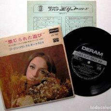 Discos de vinilo: GORDON FRANKS AND HIS ORCHESTRA - JEUX INTERDITS +3 - EP DERAM 1969 JAPAN BPY. Lote 236427985
