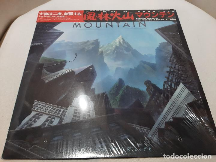 MOUNTAIN -GO FOR YOUR LIFE- (1985) LP DISCO VINILO (Música - Discos - LP Vinilo - Heavy - Metal)