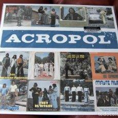 Discos de vinilo: VARIOS - ACROPOL LP + CD RECOPILATORIO. Lote 236438230