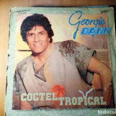 Discos de vinilo: LOTE 2 DISCOS ARTISTAS LATINOS GEORGIE DANN Y CAFÉ LATINO. Lote 236457795
