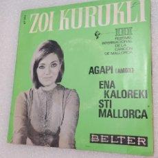 Discos de vinilo: ZOI KURUKLI - AGAPI (AMOR). Lote 236495805