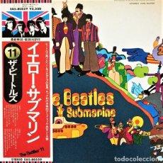 Discos de vinilo: BEATLES - YELLOW SUBMARINE EN UN RARO PRIMER LANZAMIENTO PROMOCIONAL - ÁLBUM LP - 1976/1976. Lote 236522630
