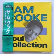 Discos de vinilo: SAM COOKE – SOUL COLLECTION 3 VINYLS JAPAN,1985 RCA. Lote 236549930