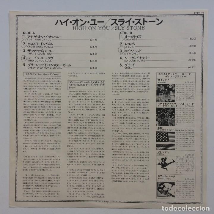 Discos de vinilo: Sly Stone – High On You Japan,1975 Epic - Foto 4 - 236553395
