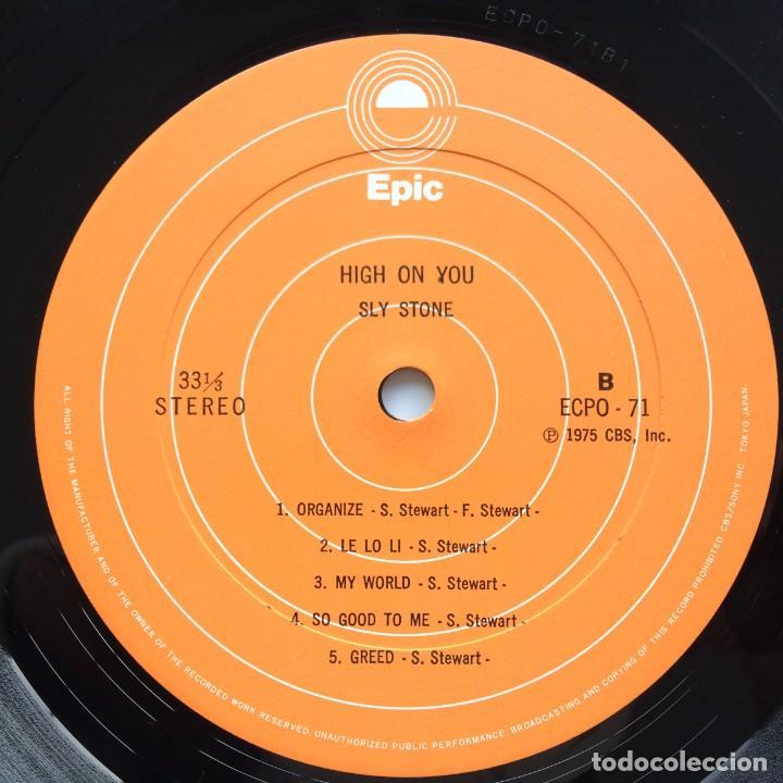 Discos de vinilo: Sly Stone – High On You Japan,1975 Epic - Foto 6 - 236553395