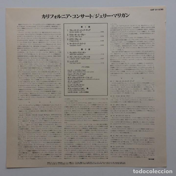 Discos de vinilo: Gerry Mulligan – California Concerts Japan,1978 Pacific Jazz - Foto 3 - 236557615