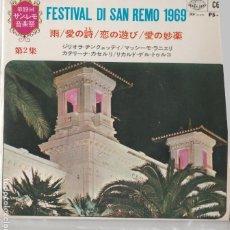 Discos de vinilo: 45 GIRI EP FESTIVAL DI SANREMO 1969 SEVEN SEAS CGD PS-124 JAPON IN OTTIME CONDIZIONI. Lote 236577930