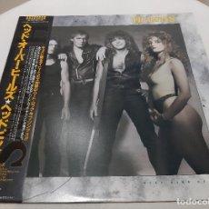 Discos de vinilo: HEADPINS -HEAD OVER HEELS- (1985) LP DISCO VINILO. Lote 236586155