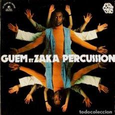 Discos de vinilo: GUEM ET ZAKA PERCUSSION - GUEM ET ZAKA PERCUSSION. Lote 236614645