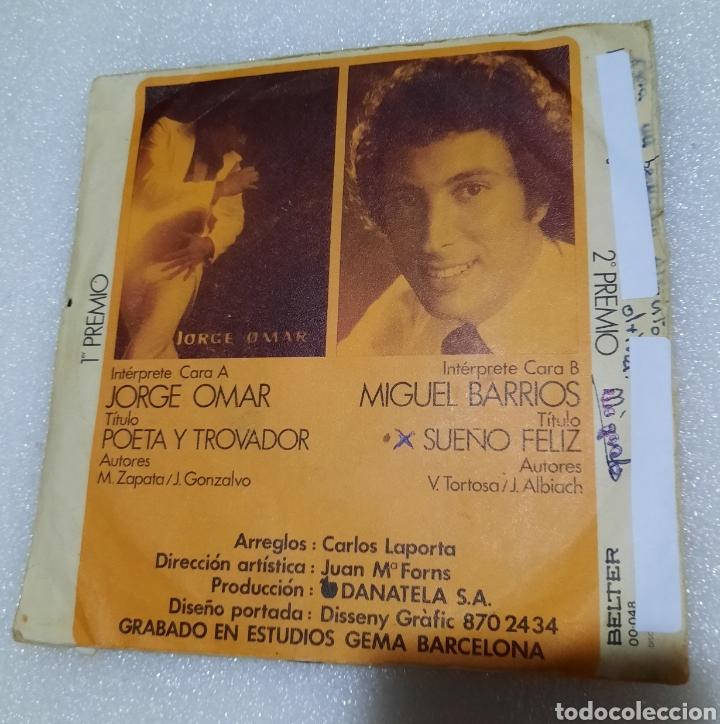"""Discos de vinilo: V festival de la canción """" Danatela """" - Jorge Omar / Miguel Barrios - Foto 2 - 236617620"""