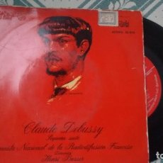 Discos de vinilo: E.P. (VINILO) DE ORQUESTA NACUIONAL DE LA RADIODIFUSION FRANCESA AÑOS 60. Lote 236625400