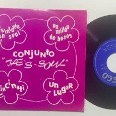 Discos de vinilo: SINGLE EP CONJUNTO JAE'S SOUL SINTONÍA EN SOUL PROMO ESPAÑOL DE 1969. Lote 236626900