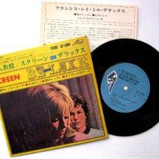 Discos de vinilo: FRANCIS LAI / NICOLE CROISILLE - LA LEÇON PARTICULIÈRE - EP DISC'AZ 1969 JAPAN BPY. Lote 236627825