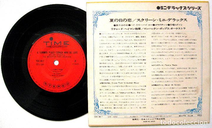 Discos de vinilo: (Sandra Dee) Richard Hayman & Manhattan Pops Orchestra - A Summer Place +3 - EP Time 1968 Japan BPY - Foto 2 - 236631195