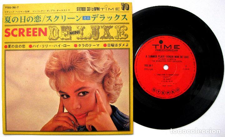 (SANDRA DEE) RICHARD HAYMAN & MANHATTAN POPS ORCHESTRA - A SUMMER PLACE +3 - EP TIME 1968 JAPAN BPY (Música - Discos de Vinilo - EPs - Bandas Sonoras y Actores)
