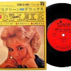 Discos de vinilo: (SANDRA DEE) RICHARD HAYMAN & MANHATTAN POPS ORCHESTRA - A SUMMER PLACE +3 - EP TIME 1968 JAPAN BPY. Lote 236631195