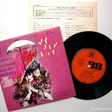 Discos de vinilo: AUDREY HEPBURN & VARIOS - MY FAIR LADY - EP CBS 1965 JAPAN BPY. Lote 236639995