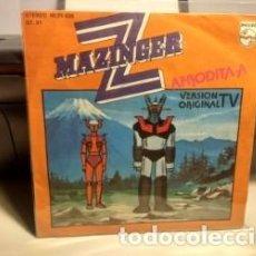 Discos de vinilo: SG MAZINGER Z : AFRODITA A. Lote 236642890