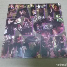 Discos de vinilo: FAITH NO MORE (SINGLE) EPIC AÑO 1990. Lote 236643950