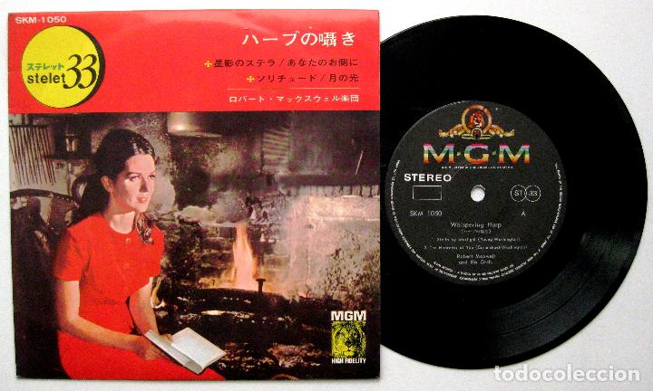 ROBERT MAXWELL AND HIS ORCHESTRA - WHISPERING HARP - EP MGM RECORDS 1965 JAPAN BPY (Música - Discos de Vinilo - EPs - Bandas Sonoras y Actores)