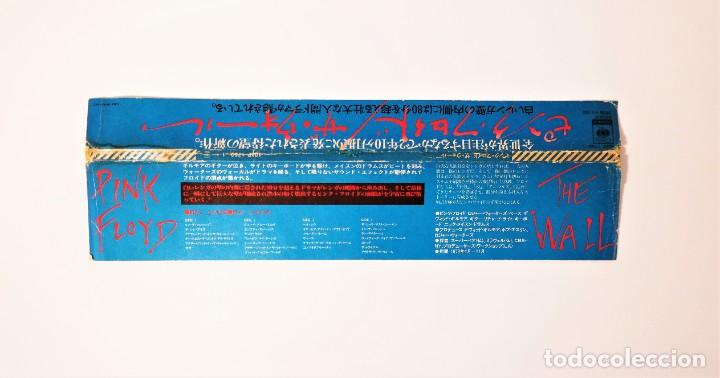 "Discos de vinilo: Pink Floyd - ""The Wall"" [First Japan Promo Press] - 2x LP Album (Doppelalbum) - 1979/1979 - Foto 3 - 236692130"