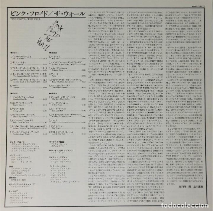 "Discos de vinilo: Pink Floyd - ""The Wall"" [First Japan Promo Press] - 2x LP Album (Doppelalbum) - 1979/1979 - Foto 11 - 236692130"