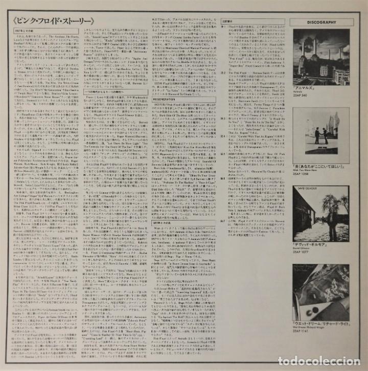 "Discos de vinilo: Pink Floyd - ""The Wall"" [First Japan Promo Press] - 2x LP Album (Doppelalbum) - 1979/1979 - Foto 18 - 236692130"