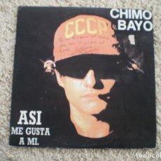 Discos de vinilo: MAXI 12 PULGADAS. CHIMO BAYO. ASI ME GUSTA A MI. FIRMADO Y DEDICADO. VER DESCRIPCION. Lote 236694690