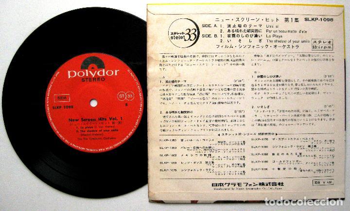 Discos de vinilo: (Elizabeth Taylor) The Film Symphonic Orchestra - New Screen Hits Vol.1 - EP Polydor 1966 Japan BPY - Foto 2 - 236704030