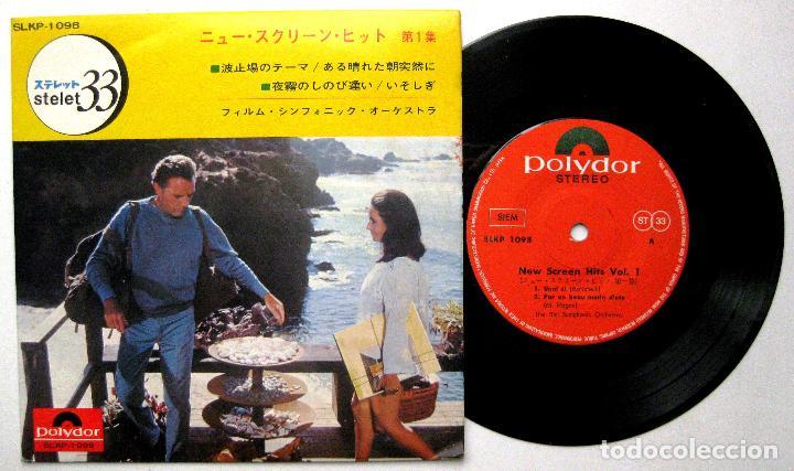 (ELIZABETH TAYLOR) THE FILM SYMPHONIC ORCHESTRA - NEW SCREEN HITS VOL.1 - EP POLYDOR 1966 JAPAN BPY (Música - Discos de Vinilo - EPs - Bandas Sonoras y Actores)
