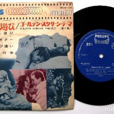 Discos de vinilo: VARIOS (NARCISO YEPES / GRAEME BARTLETT) - GOLDEN SCREEN THEMES 1 - EP PHILIPS 1966 JAPAN BPY. Lote 236716880