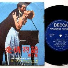 Discos de vinilo: CARMEN CAVALLARO - THE EDDY DUCHIN STORY (MELODIA INMORTAL) VOL.1 - EP DECCA 1963 JAPAN BPY. Lote 236718860