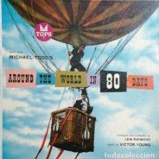 Discos de vinilo: VICTOR YOUNG BANDA SONORA ORIGINAL BSO DE LA PELICULA LA VUELTA AL MUNDO EN 80 DIAS LP VINILO USA #. Lote 236736375