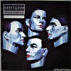 Discos de vinilo: KRAFTWERK.ELECTRIC CAFE (EDICION ESPAÑOLA)...GATEFOLD + ENCARTE...EX...NO OFERTAS. Lote 236742555