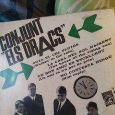 Discos de vinilo: ELS DRACS. LA CASA DEL SOL NAIXENT. EP.. Lote 236742625