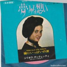 Discos de vinilo: 45 GIRI GIGLIOLA CINQUETTI NON HO L'ETA' X AMARTI /PENSO ALLE COSE PERDUTE JAPANISCH VERSION. Lote 236754900