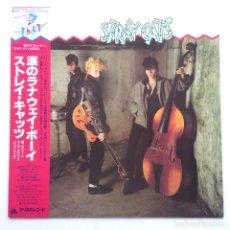 Discos de vinilo: STRAY CATS – STRAY CATS JAPAN,1981 ARISTA. Lote 236757425