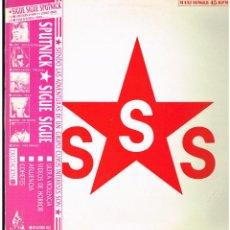 Discos de vinilo: SIGUE SIGUE SPUTNIK - COHETE ROBOT DE AMOR - MAXI SINGLE 1986. Lote 236757980