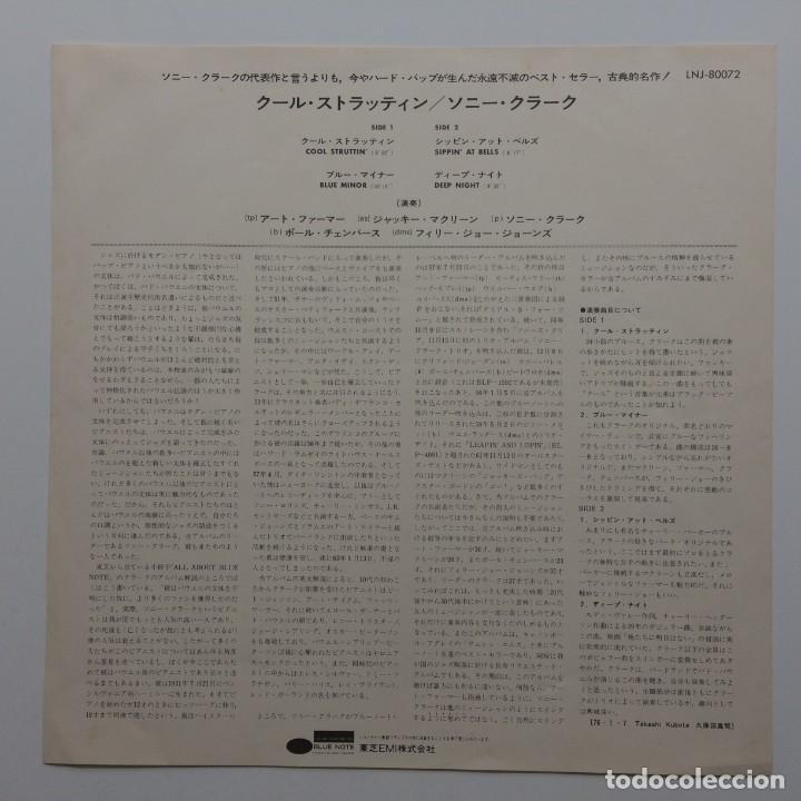 Discos de vinilo: Sonny Clark – Cool Struttin Japan,1976 Blue Note - Foto 3 - 236762415