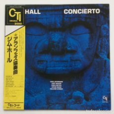 Discos de vinilo: JIM HALL – CONCIERTO JAPAN CPI RECORDS. Lote 236764205