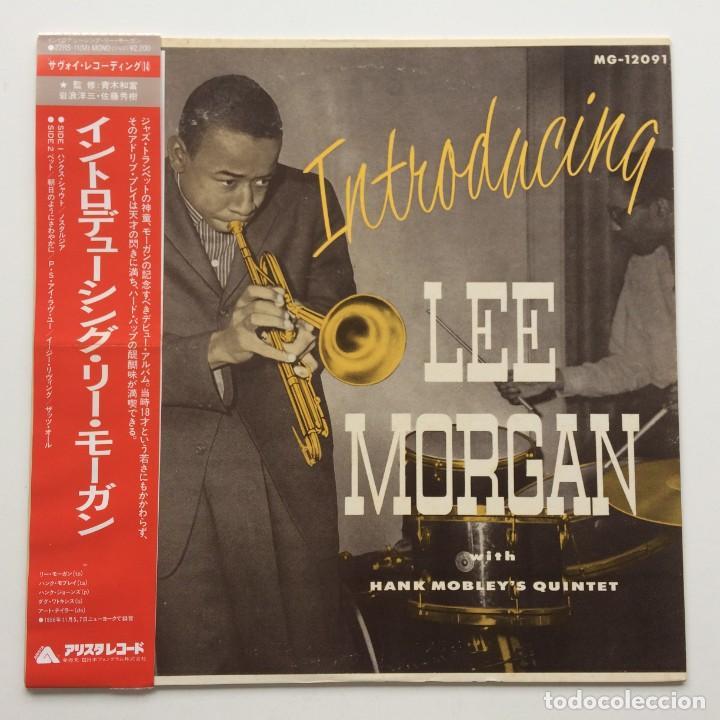 LEE MORGAN WITH HANK MOBLEY'S QUINTET – INTRODUCING LEE MORGAN JAPAN,1981 ARISTA (Música - Discos - LP Vinilo - Jazz, Jazz-Rock, Blues y R&B)