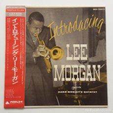 Discos de vinilo: LEE MORGAN WITH HANK MOBLEY'S QUINTET – INTRODUCING LEE MORGAN JAPAN,1981 ARISTA. Lote 236766865